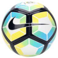 Imagem - Minibola Nike Skills Cbf cód: 587646