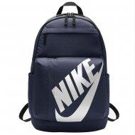 Imagem - Mochila Nike Elemental cód: 588949