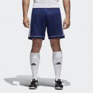 Imagem - Shorts Adida Squad Bk4765 cód: 590539