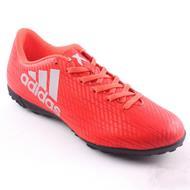 Imagem - Society Adidas x 16 4 tf cód: 584702