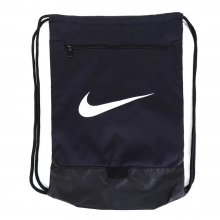 Imagem - Bolsa Sacola Nike Brasilia Gymsack Unissex cód: BA5953010