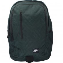 Mochila Nike All Access Soleday Unissex