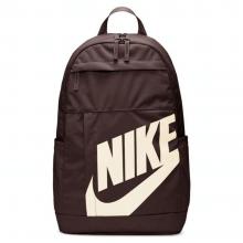 Imagem - Mochila Nike Elemental 2.0 cód: BA5876227