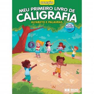 Imagem - Meu Primeiro Livro de Caligrafia - Alfabeto Bastão cód: 9786557381113