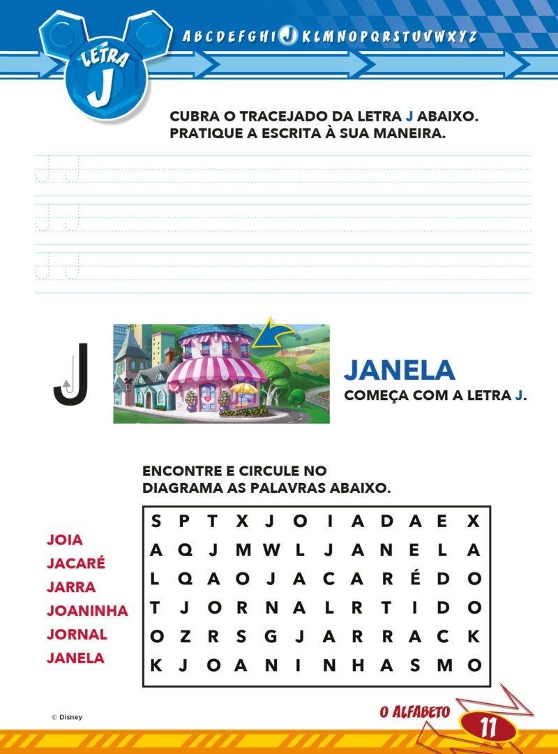 Atividades Educativas Disney - Aprendendo o Alfabeto  3