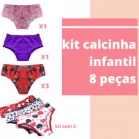 Imagem - Kit 8 Calcinhas Infantis cód: kitcalcinhasinfantis