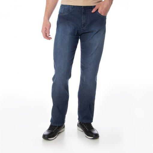 Calça Jeans Masculina Tradicional 5 Bolsos
