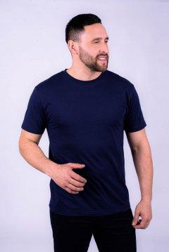 Imagem - Camiseta Básica Masculina Manga Curta Marinho cód: 10551936