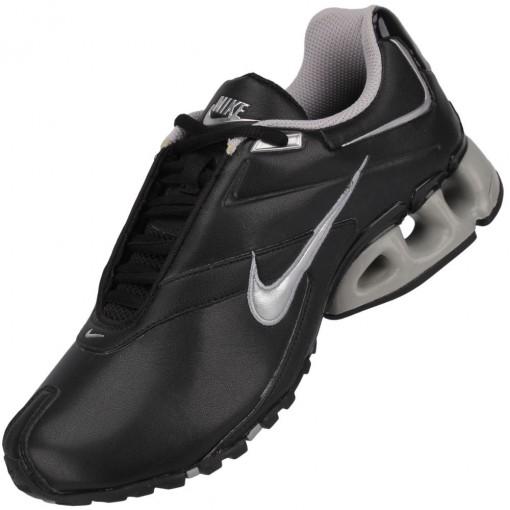 Tênis Nike Impax Emirro SL SI     Fluorescente 386844-012