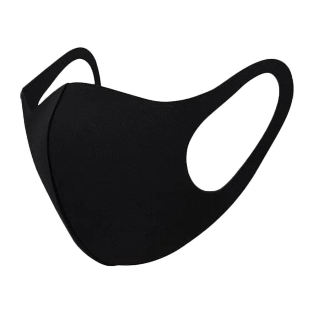 Imagem - Máscara Hidrolight Protetora Preto