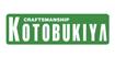 Imagem da marca Kotobukiya
