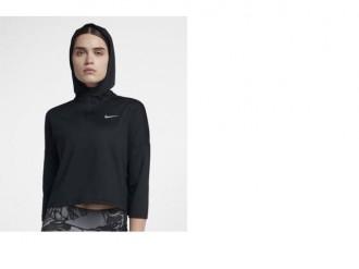 Imagem - Blusao Nike 888413811 - 27