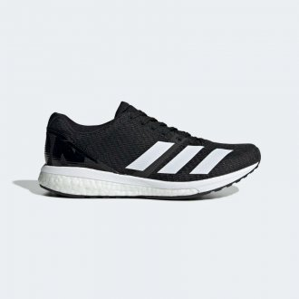 Imagem - Tênis Adidas Adizero Boston 8 feminino - 13G28879ADIZEROBOSTON827