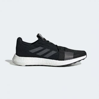Imagem - Tênis Adidas Senseboost Go masculino - 13F33908SENSEBOOST27