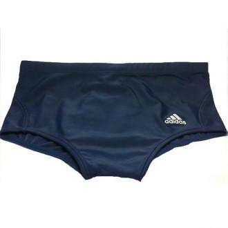 Imagem - Sunga Adidas Lateral Larga Ess - W61979-1-175