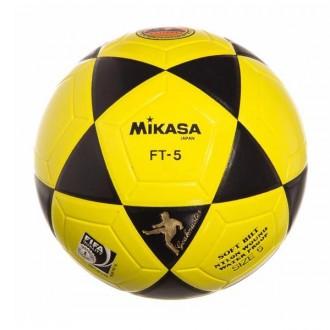 Imagem - BOLA MIKASA FUTVOLEI PRO FIFA - FT-5-165-337