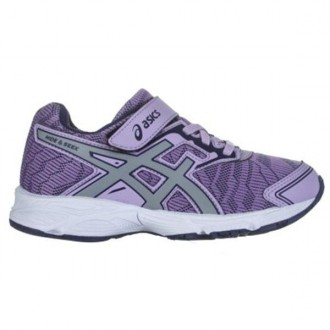Imagem - Tenis Asics Hide And Seek Ps Infantil - 1Y74A004-500-10-629