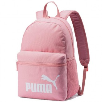 Imagem - Mochila Puma Phase Backpack - 075487-29-218-357