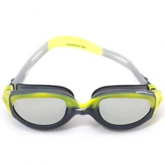 Imagem - Oculos Speedo Horizon Mr Espelhado - 509198-258-362