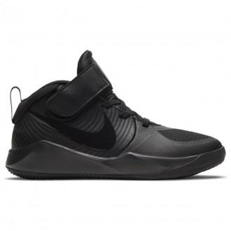 Imagem - Tenis Nike Team Hustle D 9 Infantil Ps