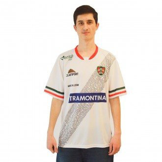 Imagem - Camisa Classport Brasil De Farroupilha Of.2 20/21