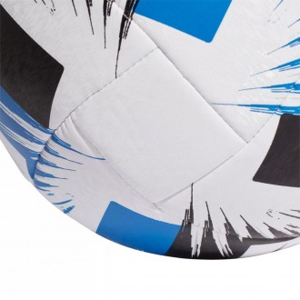 Imagem - Bola Adidas Futcampo Tsubasa Training