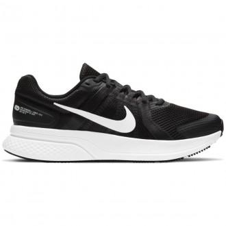 Imagem - Tenis Nike Run Swift 2