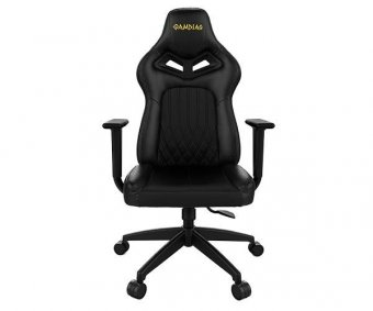 Cadeira Gamer Gamdias Achilles E3 L, Preto e Azul