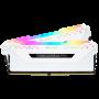 Memoria Corsair 32GB, 3000MHz 32GB ( 2un x 16gb ) PRO white RGB LED -CMW32GX4M2C3000C15W 2