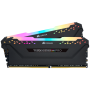 Memoria Corsair 32GB, 3466MHz (2un x 16gb) RGB PRO black RGB LED -CMW32GX4M2C3466C16 3