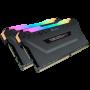 Memoria Corsair 32GB, 3466MHz (2un x 16gb) RGB PRO black RGB LED -CMW32GX4M2C3466C16
