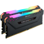 Memoria Corsair 32GB, 3466MHz (2un x 16gb) RGB PRO black RGB LED -CMW32GX4M2C3466C16 2