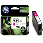 Cartucho de Tinta Officejet C2P25AB HP 935XL Magenta 9,5ml