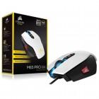 Mouse Gamer Corsair Óptico M65 PRO RGB - 12000 DPI - Branco