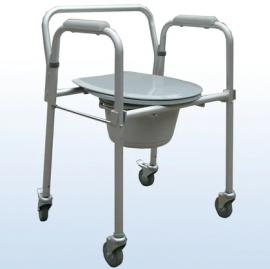 Imagem - Cadeira de Banho Alumínio - Práxis