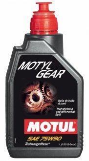 Imagem - Motyl Gear 75W90 - Óleo de Câmbio Motul  cód: 6665