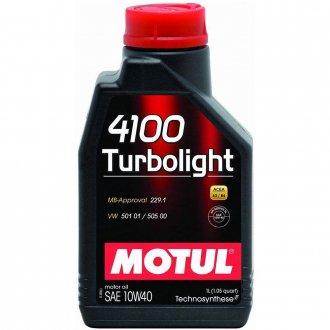 Imagem - Óleo Motul 4100 Turbo Light - 10W40 cód: 6663