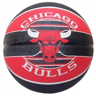 Imagem - BOLA SPALDING CHICAGO BULLS cód: 83503Z-240-62