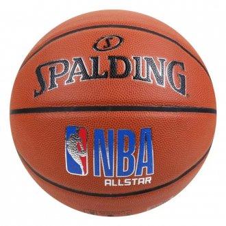 Imagem - BOLA SPALDING NBA ALL STAR cód: 84000-240-462
