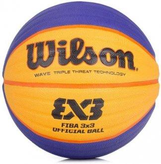 Imagem - BOLA WILSON OFICIAL FIBA 3X3 cód: WTB0533XB-35-1302