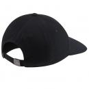 BONE NIKE NK H86 CAP FLATBILL 2