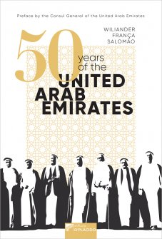 Imagem - 50 years of the United Arab Emirates