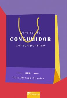 Imagem - Direito do Consumidor Contemporâneo
