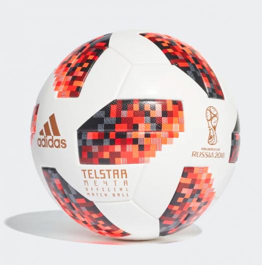 Bola Adidas Fifa World Cup Eliminatórias Oficial - Imagem 1 9336ef86def