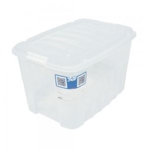 Imagem do produto - Caixa 29 L | Gran Box