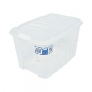 Imagem do produto - Caixa 19,8 L | Gran Box