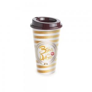 Imagem do produto - Copo Café 500 ml   Go