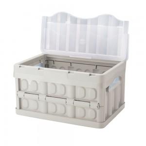 Imagem do produto - Caixa Dobravel 12 L (36x26x20,5 cm) - Amendoa