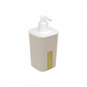 Imagem do produto - Porta Álcool Gel de Plástico Classic Fosca Nude