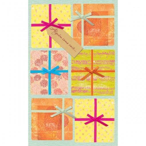 Cartão Magic Moments Aniversário Estampa Presentes  - Grafon's